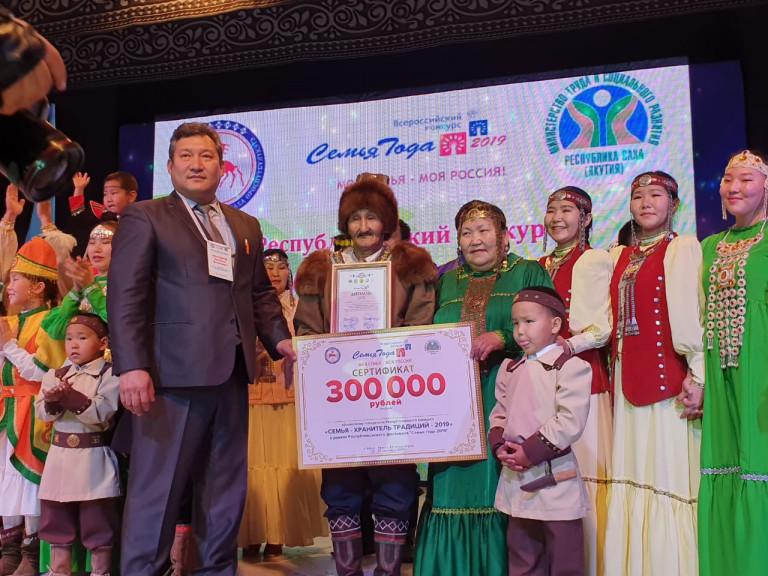 Семья Кузьминых признана хранительницей традиций